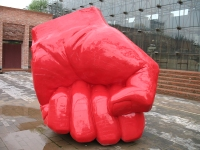 Red Fist