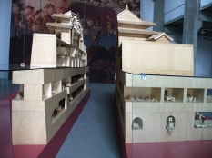 Model fortress