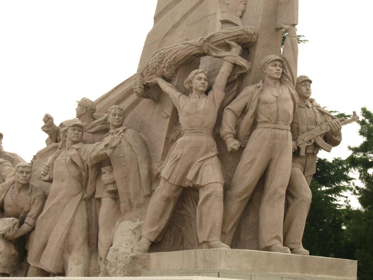Communist sculpture
