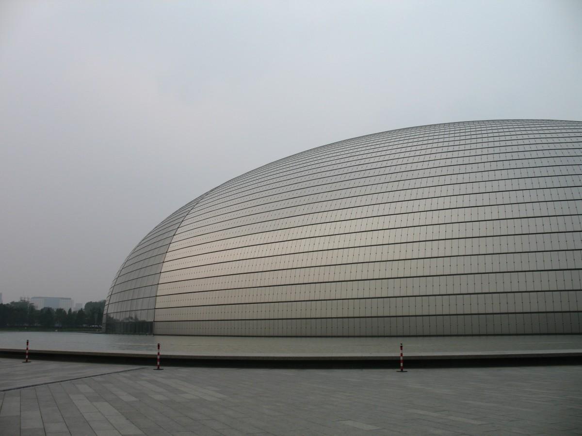 Beijing Egg